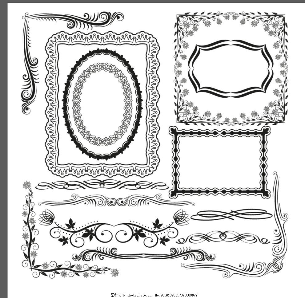 花纹花边 底纹边框 素材花边 边框 插图 西式边框 欧式边框 中式边框