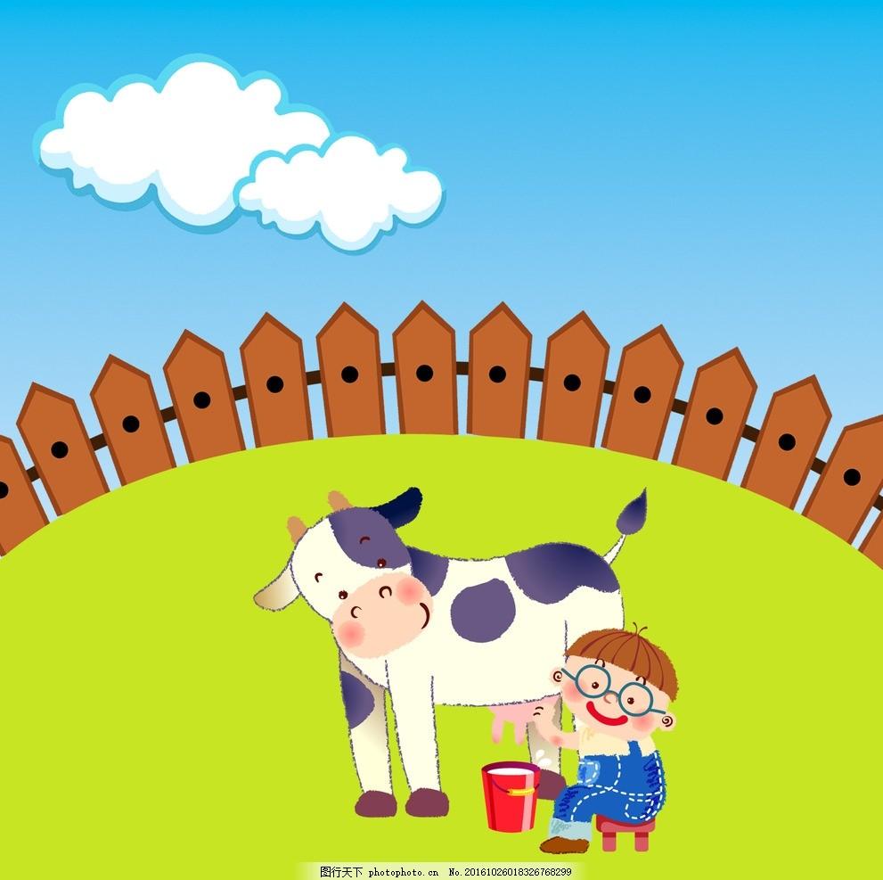 挤牛奶 卡通 小男孩 奶牛 可爱 蓝天 草地 设计 动漫动画 动漫人物