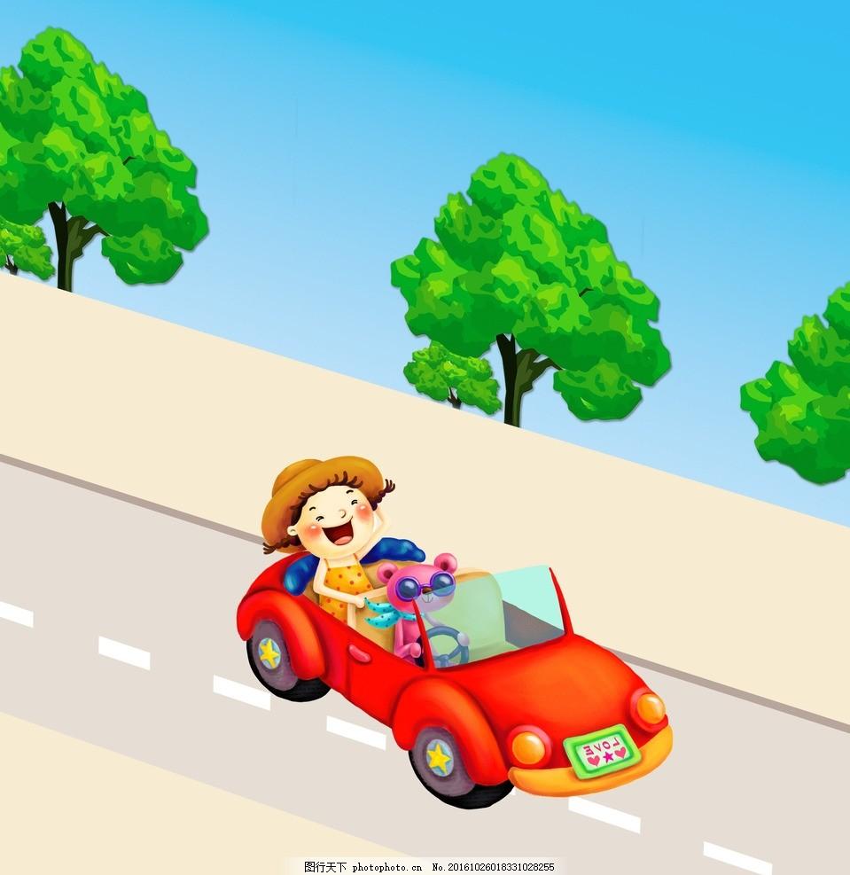 开车 小轿车 公路 可爱 靓 卡通 设计 动漫动画 动漫人物 300dpi psd