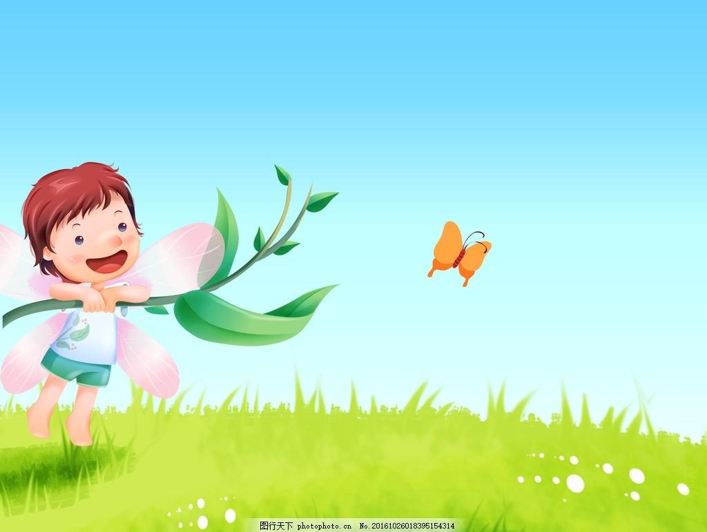 小天使 卡通 翅膀 可爱 蝴蝶 树枝 设计 动漫动画 动漫人物 300dpi