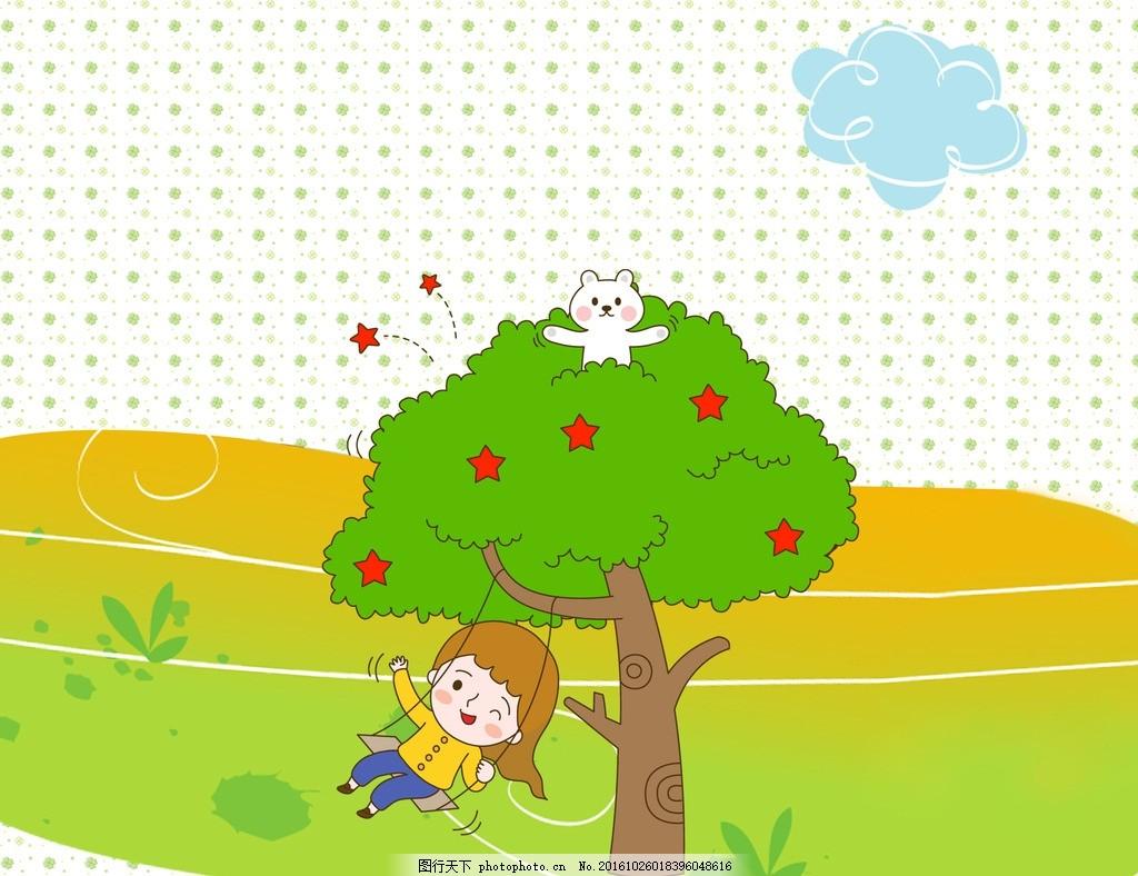 汤秋千 小女孩 小猫咪 草地 白云 卡通 动漫动画