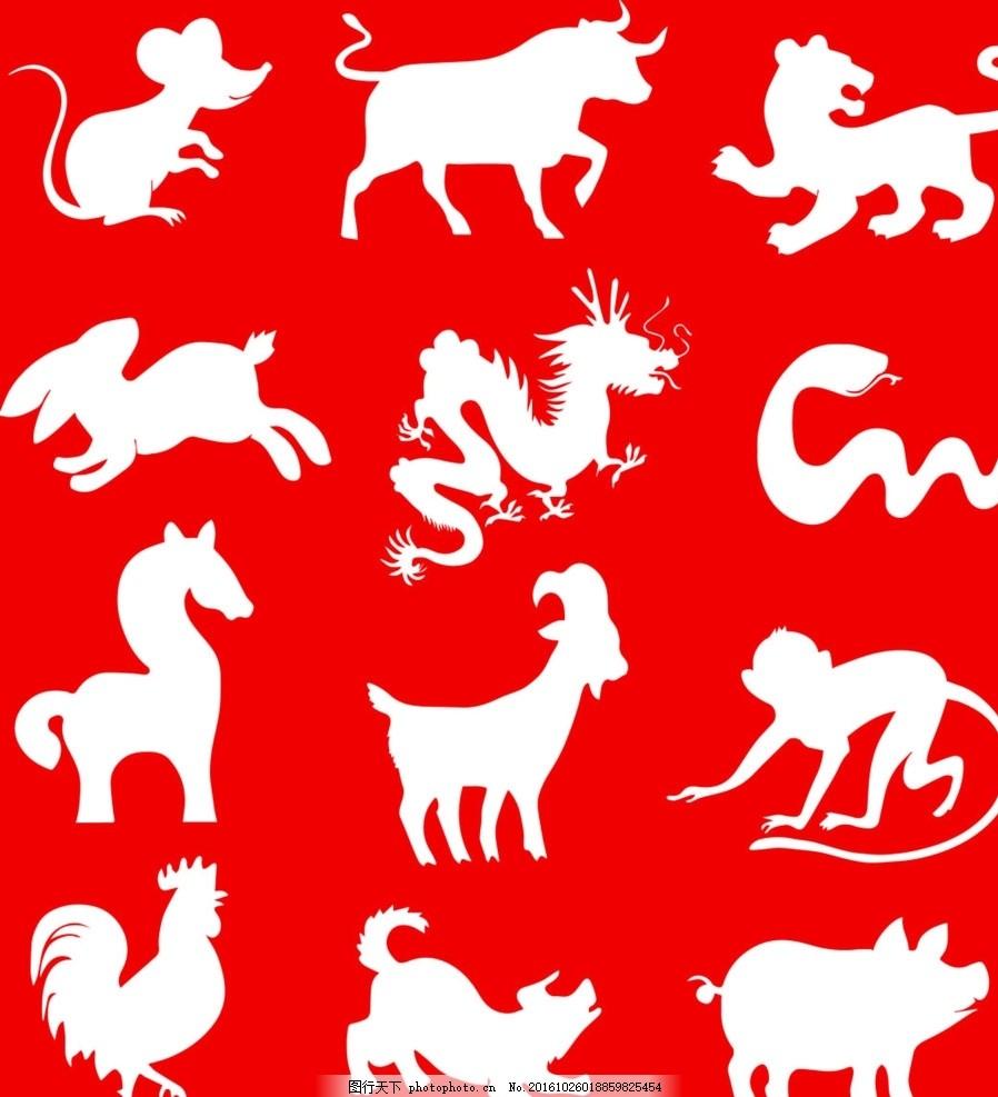 12生肖 剪纸 十二生肖 镂空 动物