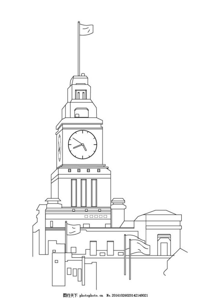 上海钟楼 黑白 线稿 钟楼 建筑 风景 设计 标志图标 其他图标 eps