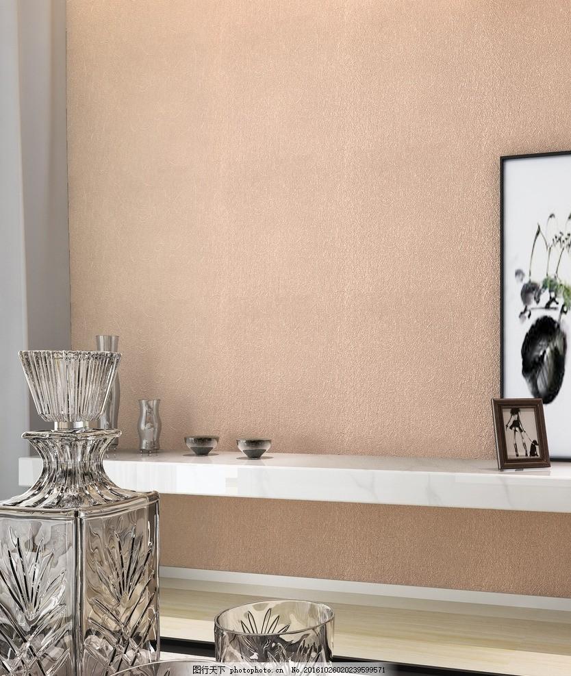 墙布墙纸 墙布 墙纸 家居局部图 家居设计 家具 背景墙 设计 底纹边框
