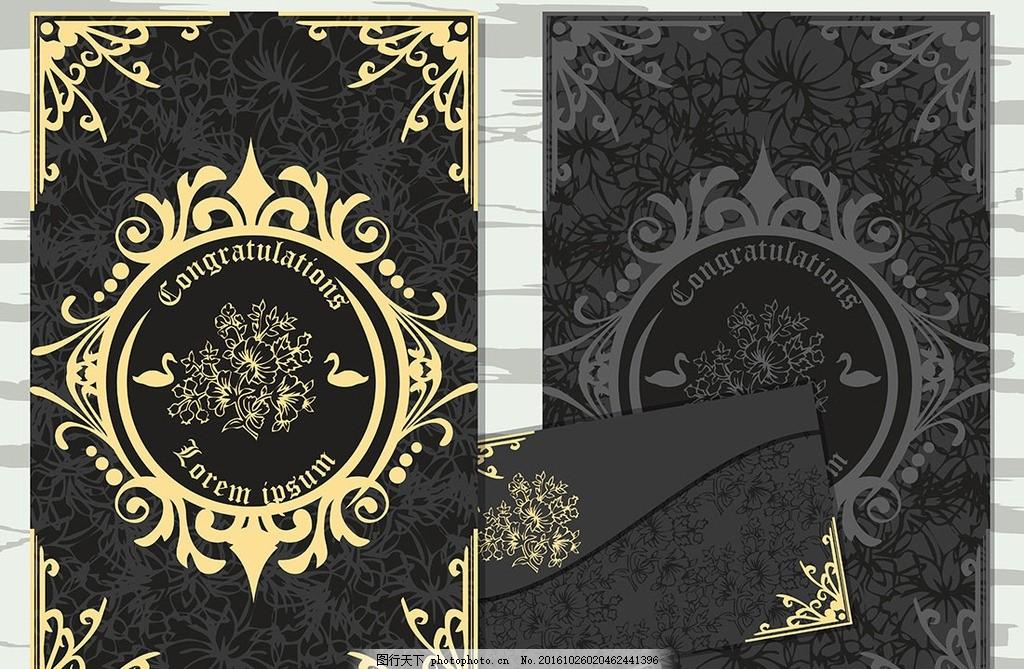 花纹单页 欧式宣传单 金色花纹 欧式花纹 花边 古典花纹 装饰花纹 卷