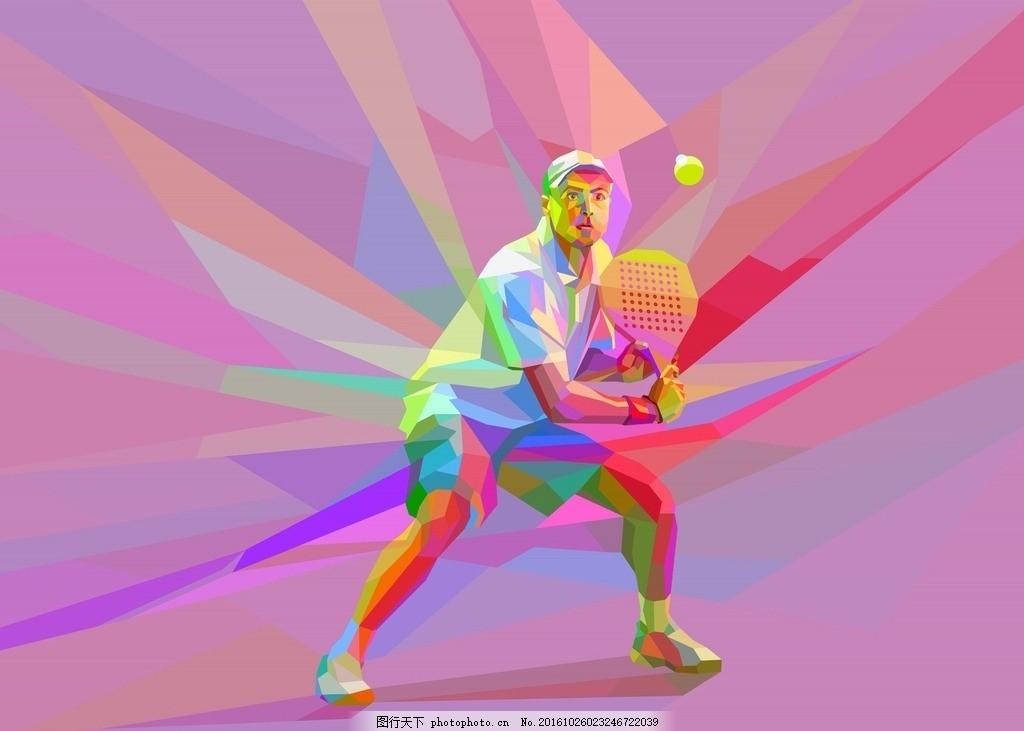 网球手抄报卡通图片