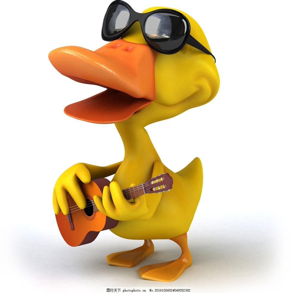 3d小黄鸭 卡通鸭子 卡通动物 卡通形象 戴墨镜的鸭子 鸭子戴墨镜