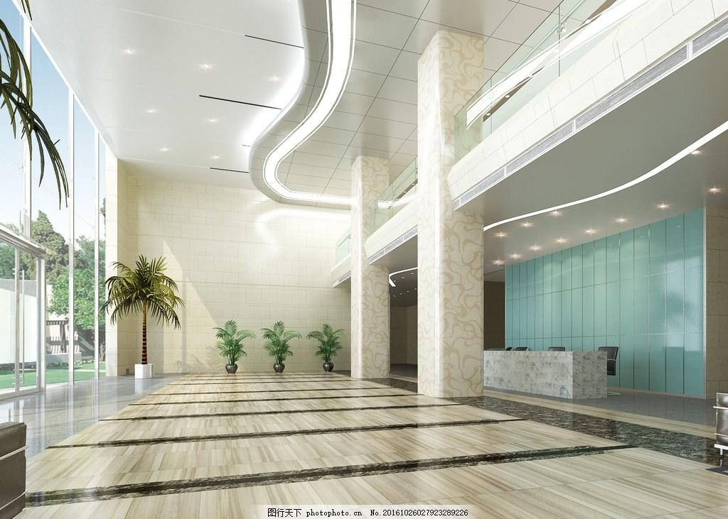 办公大厅 办公 装修 大厅 大堂 门厅 设计 环境设计 室内设计 72dpi