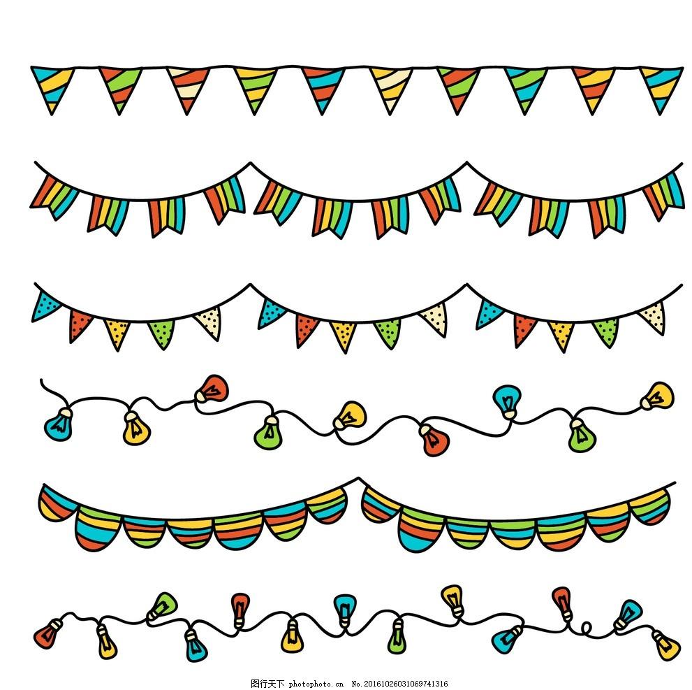 手绘彩色彩旗生日装饰