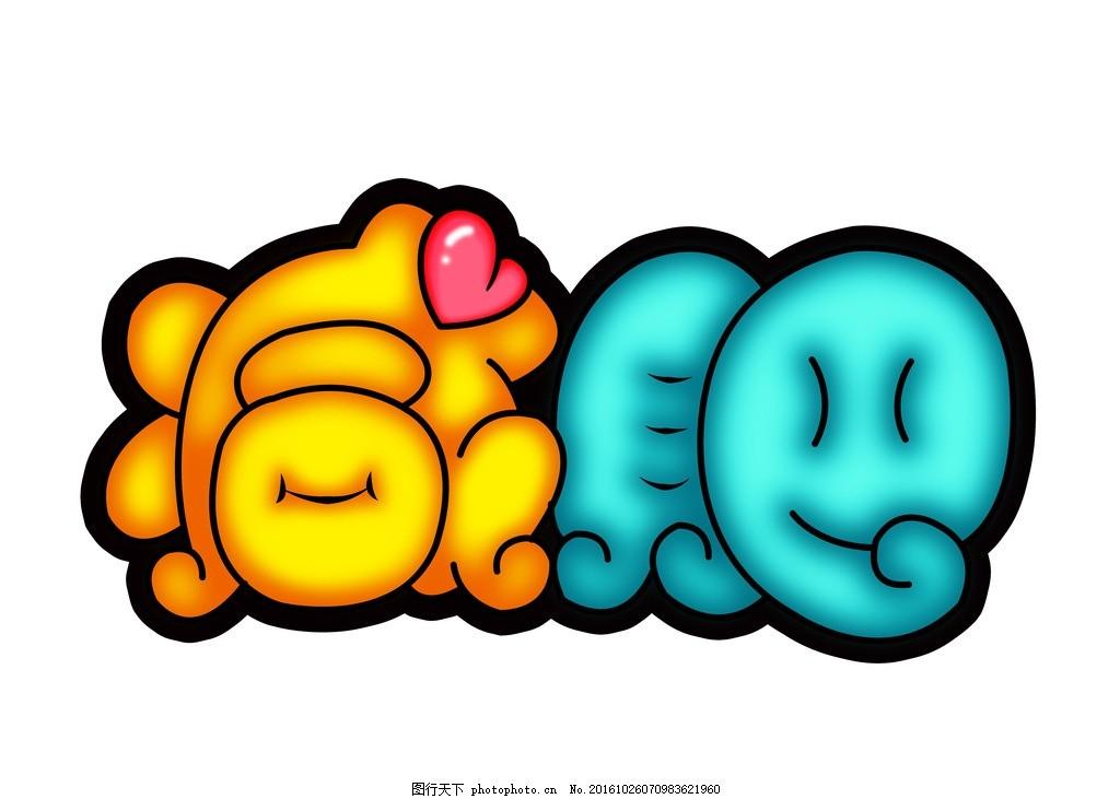 pop字体胖胖字 胖胖字 减肥 手绘艺术字 pop字体 手绘字 设计 淘宝