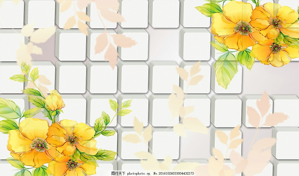 3D方块黄色花卉背景墙(分层)