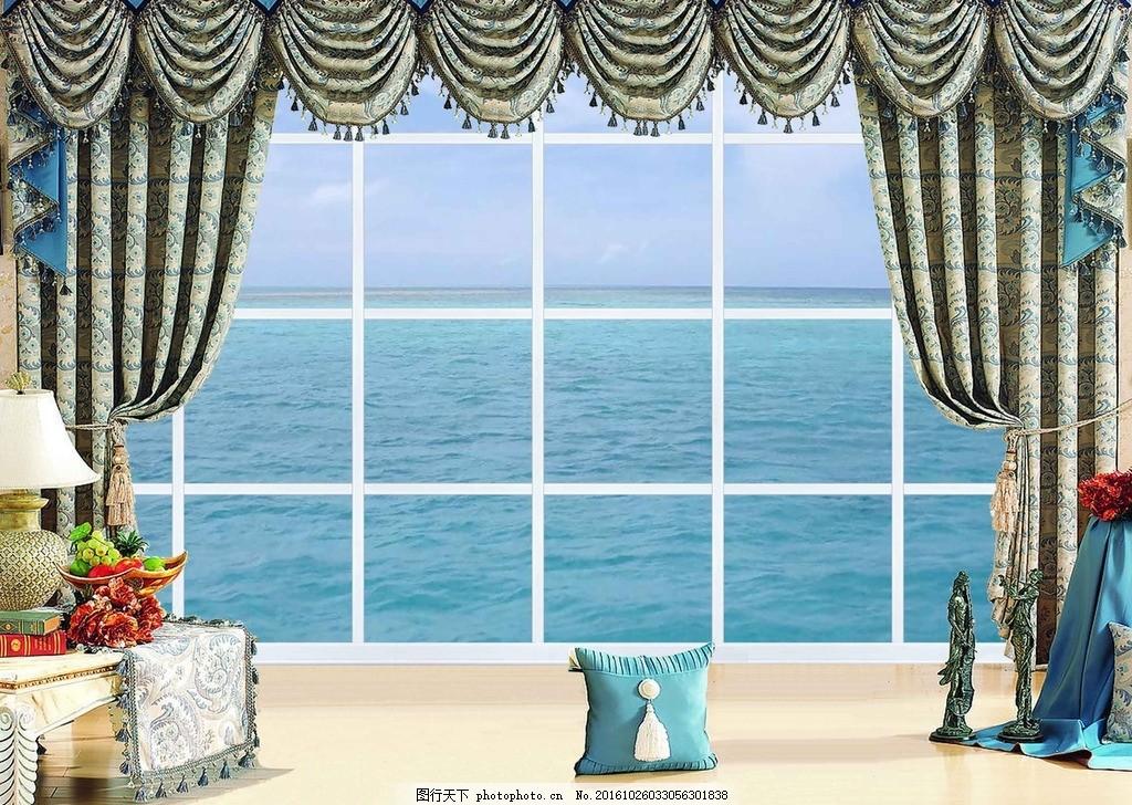 海景 背景 海 欧式 落地窗 家居 设计 psd分层素材 psd分层素材 300