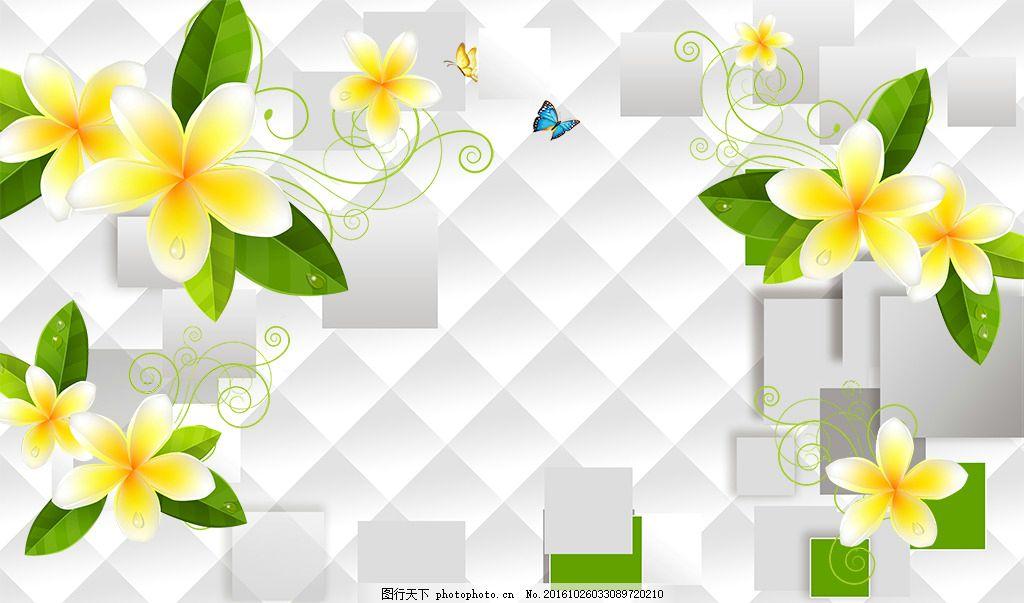 3D方块百合花背景墙(分层)