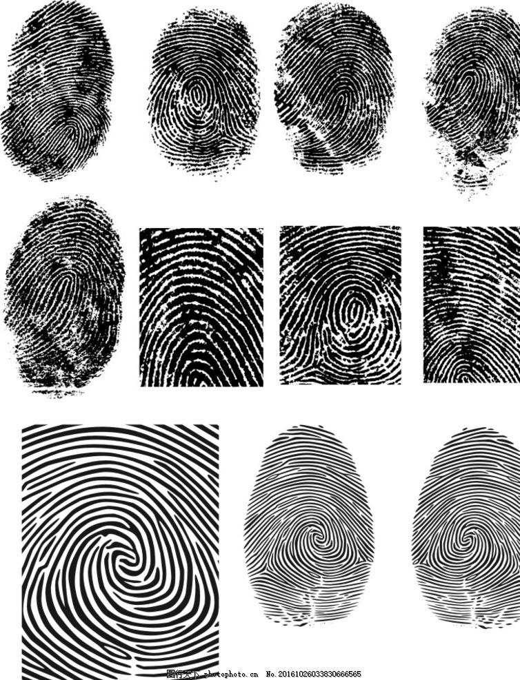 手印 指纹 矢量 手纹 纹路 设计 其他 图片素材 cdr