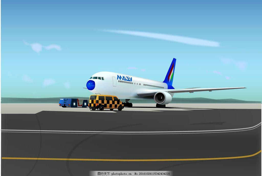 可爱 素材 手绘素材 矢量 抽象设计 时尚 可爱卡通 矢量素材 飞机