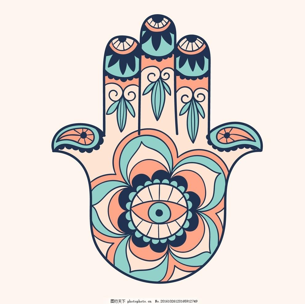 手绘法蒂玛的手饰 手饰 伊斯兰教 动物 手 绘制 大象 阿拉伯语 宗教