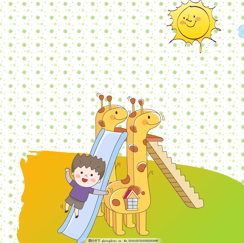小男孩 滑梯 长颈鹿 草地 太阳 白云 设计 动漫动画 动漫人物 300dpi
