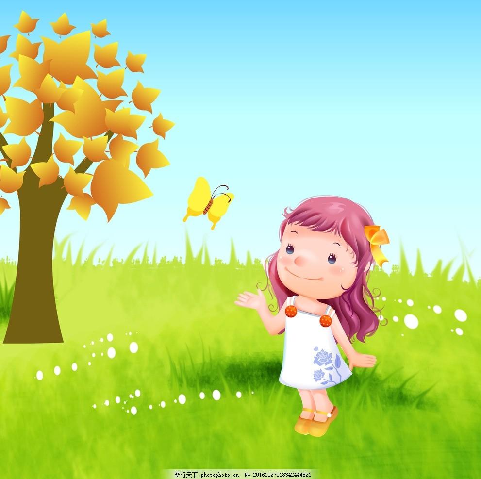 可爱小女孩 可爱 小女孩 草地 大树 蝴蝶 卡通 设计 动漫动画 动漫