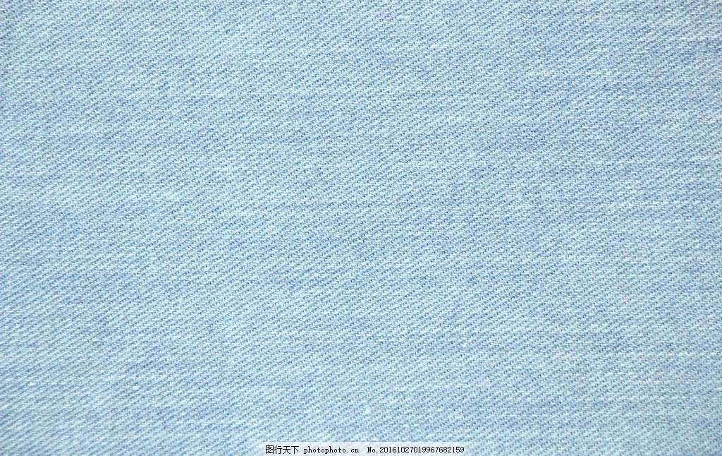 欧式窗帘布纹贴图深色