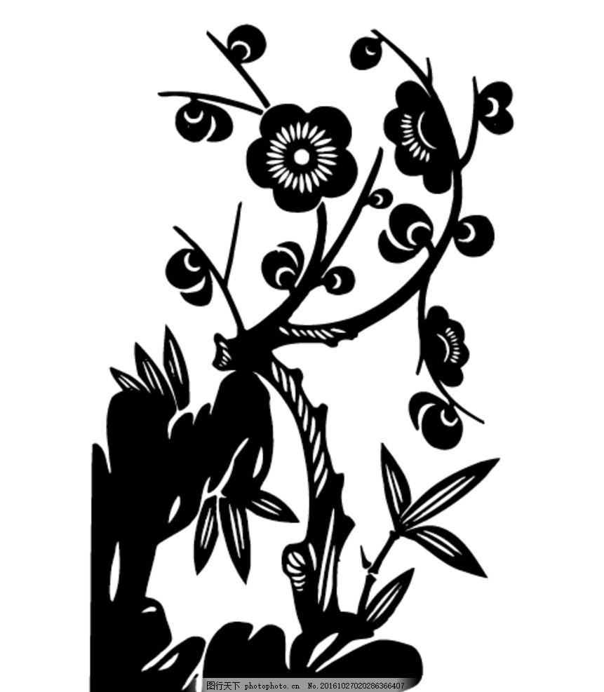 矢量 黑白 梅花 花纹 图案 水墨 国画 梅枝 装饰画 设计 底纹边框