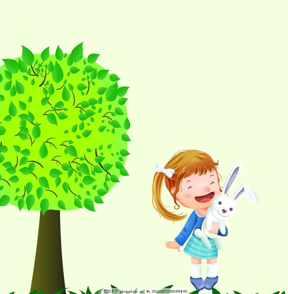 可爱小女孩 卡通 玩具 小兔子 草地 大树 动漫动画 动漫人物