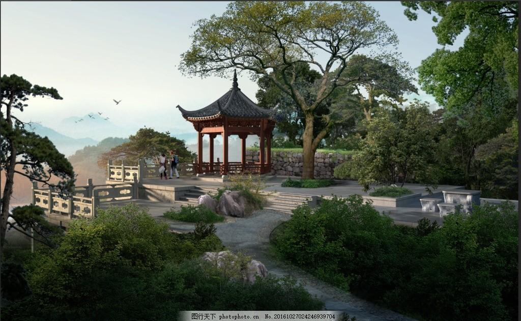 风景园林分_园林 亭子 中式 风景 效果图 树 分层