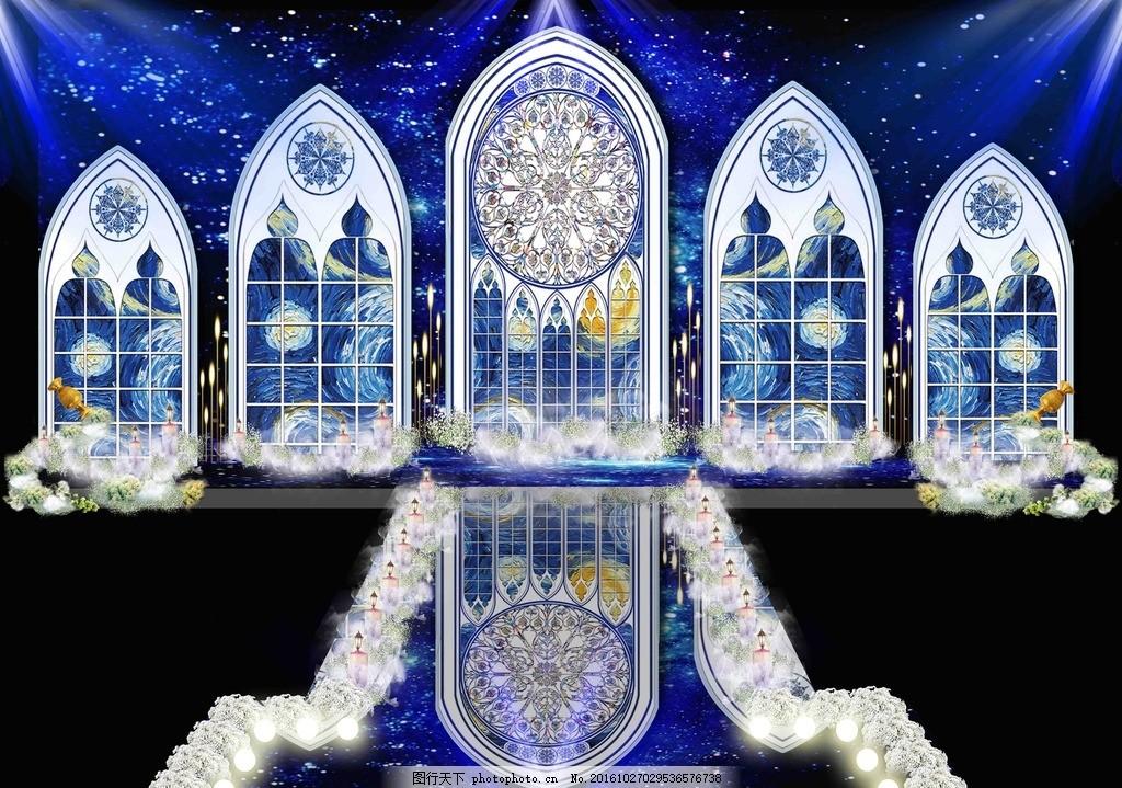 蓝色系婚礼 欧式婚礼 油画
