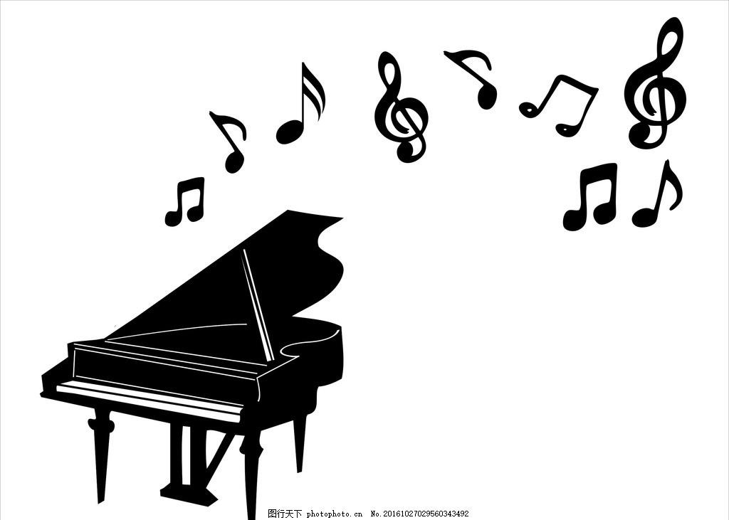 钢琴 音符图片