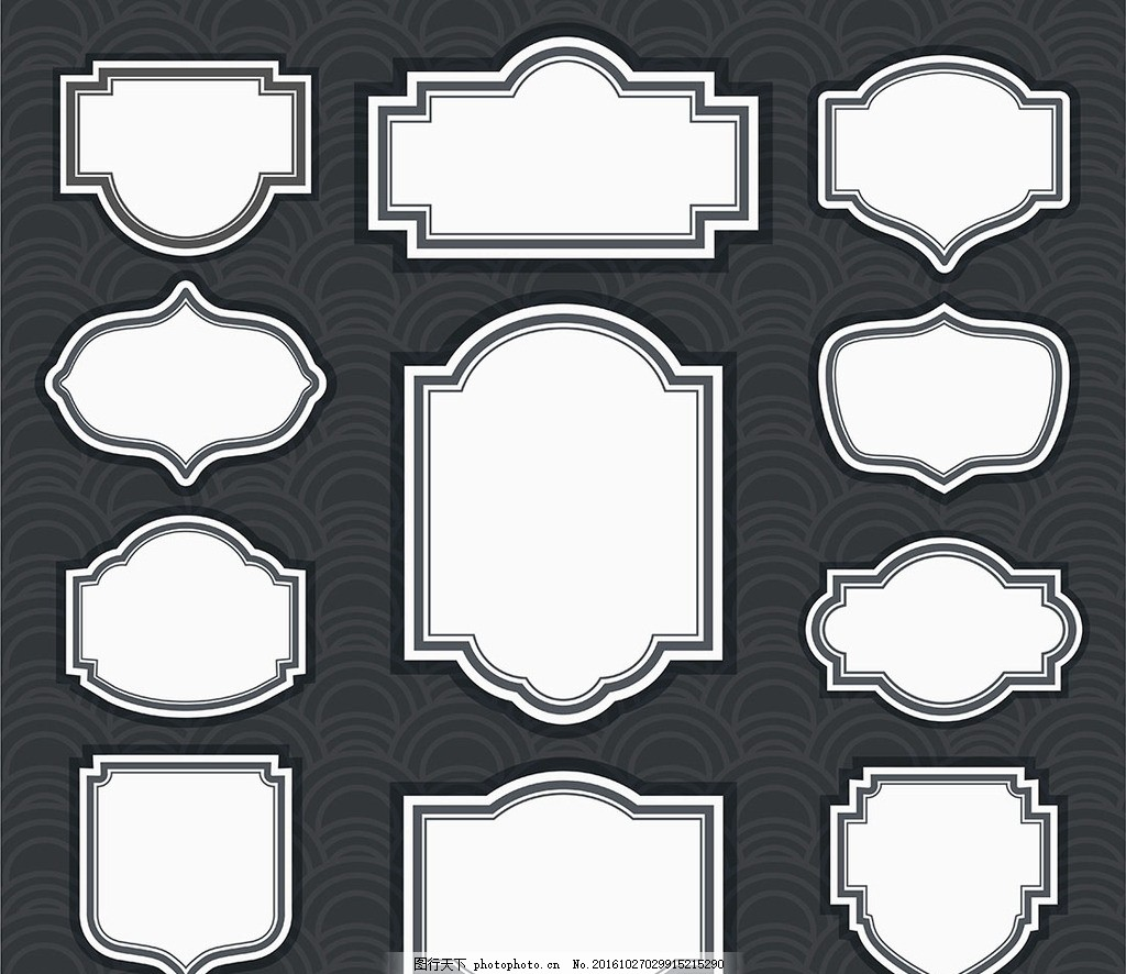 边框 相框 欧式边框 欧式花纹边框 边线 欧式相框 古典相框 线条 欧式