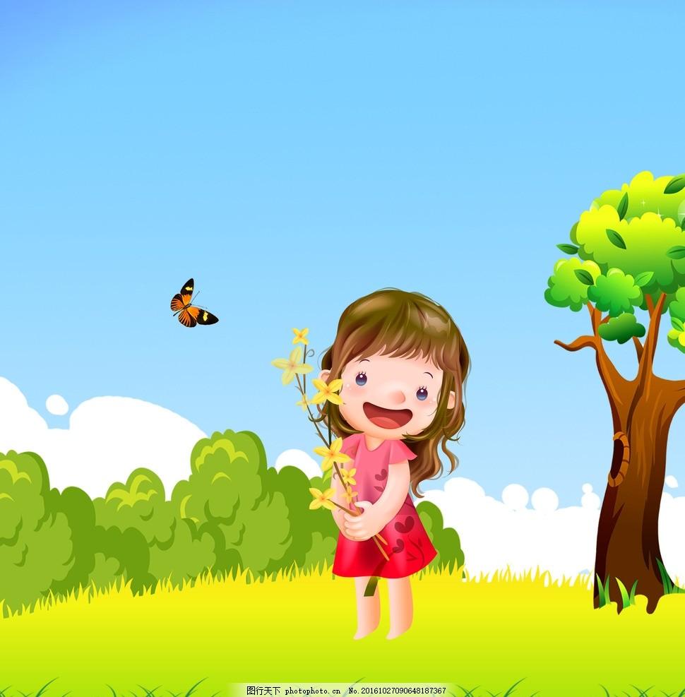 小女孩 卡通 蝴蝶 草地 可爱 大树 蓝天 设计 动漫动画 动漫人物 300