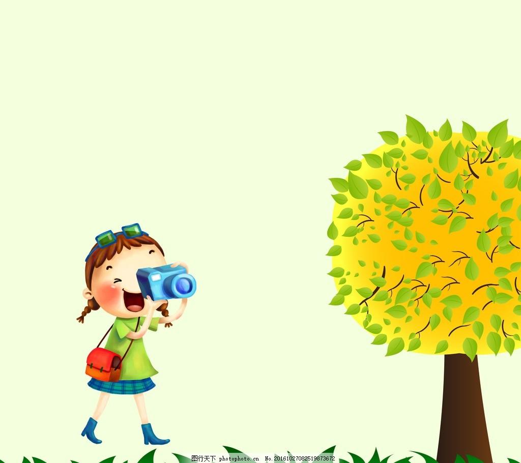 拍照 小女孩 卡通 大树 五颜六色 动漫动画 动漫人物