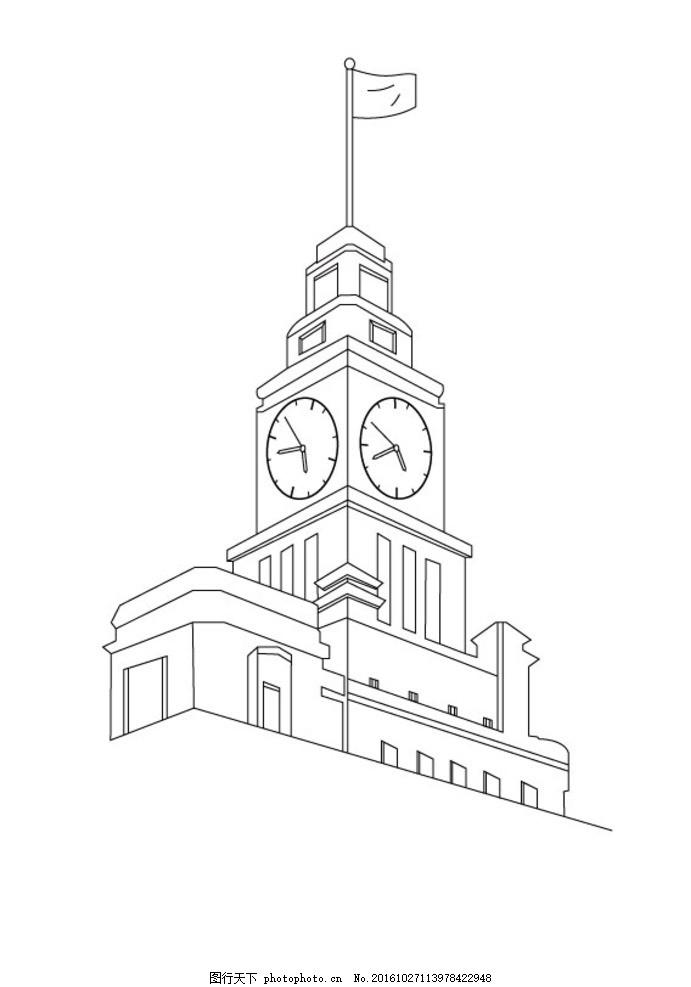 上海钟楼侧面线稿 上海钟楼 侧面 黑白 建筑 欧式 设计 标志图标 其他