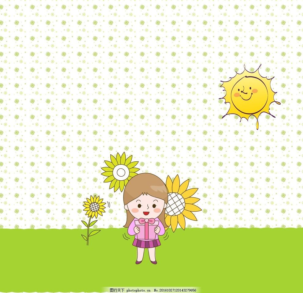 小女孩 卡通 向日葵 草地 太阳 设计 动漫动画 动漫人物 300dpi psd