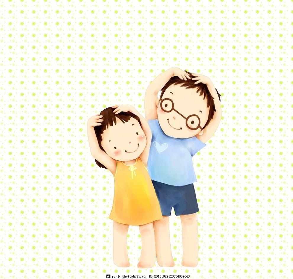 姐弟 卡通 眼镜 可爱 简约 设计 动漫动画 动漫人物 300dpi psd