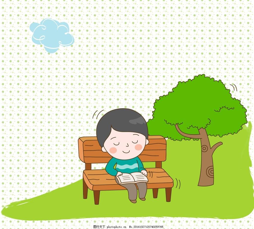 看书 卡通 小女孩 椅子 草地 大树 设计 动漫动画 动漫人物 300dpi