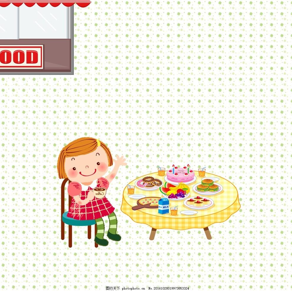 小女孩 美食 桌子 可爱 food 卡通 设计 动漫动画 动漫人物 300dpi ps