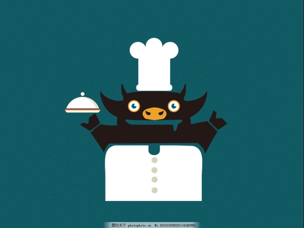 餐饮 卡通牛 卡通猪 个性 厨师 设计 标志图标 其他图标 ai