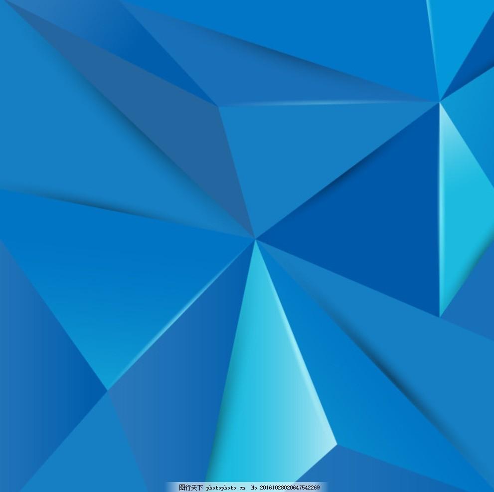 科技棱形 背景墙 蓝色 空间 方块 菱形 设计 底纹边框 抽象底纹 eps