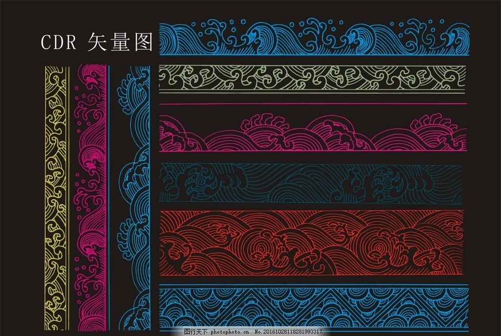 吉祥海浪纹 素材 中国风 新年素材 祥云 祥云图案 云 神云 云朵 中国