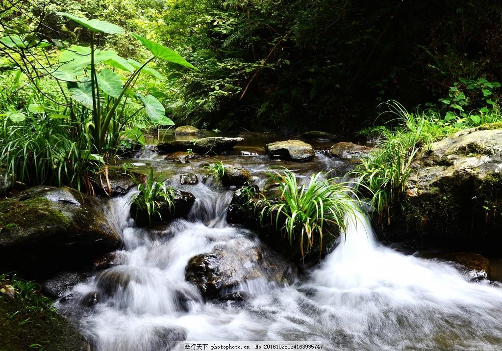 壁纸 风景 旅游 瀑布 山水 桌面 1024_715