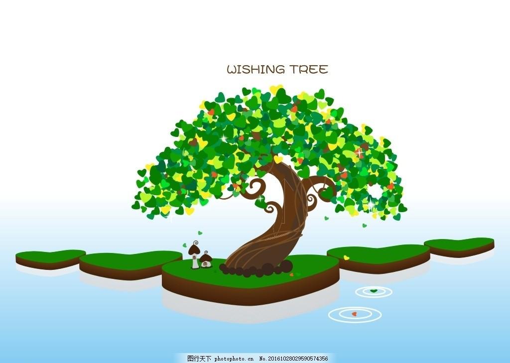 绿植 树木 绿叶 树叶 绿树 手绘树木 叶子 繁茂 矢量植物 矢量树木