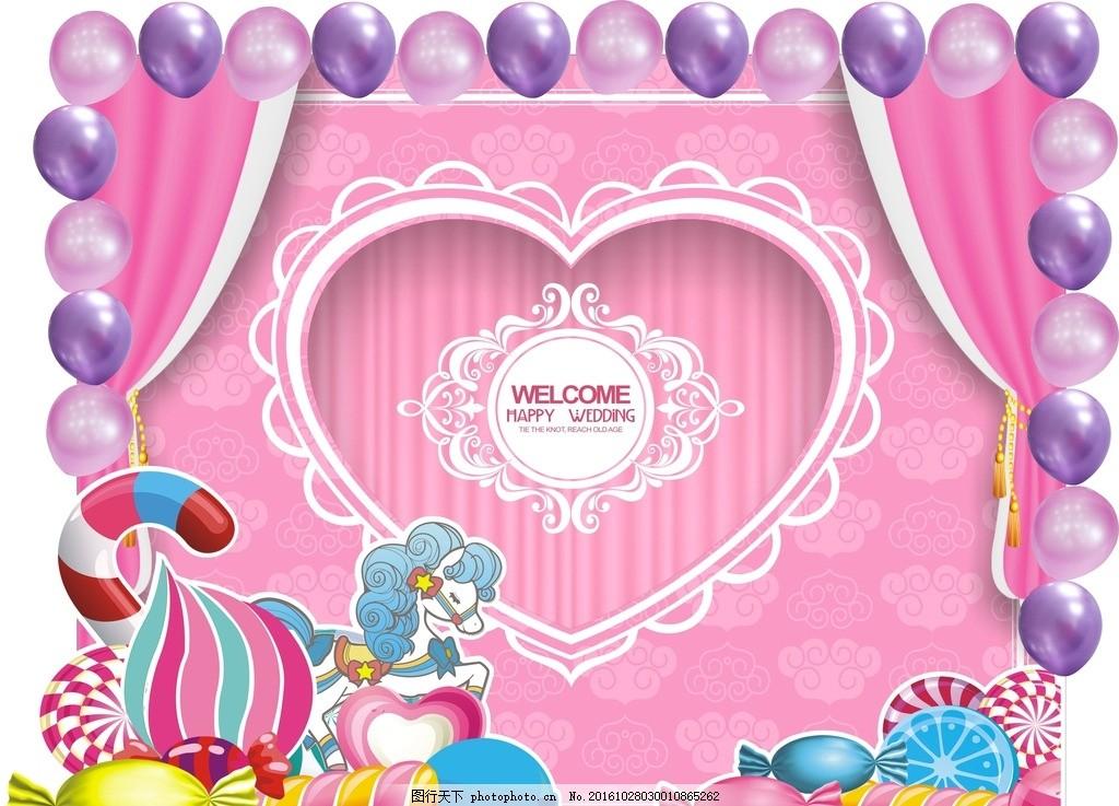 婚礼留影区 婚礼装饰 粉色婚礼 木马 婚礼拍照墙 原创 设计 广告设计