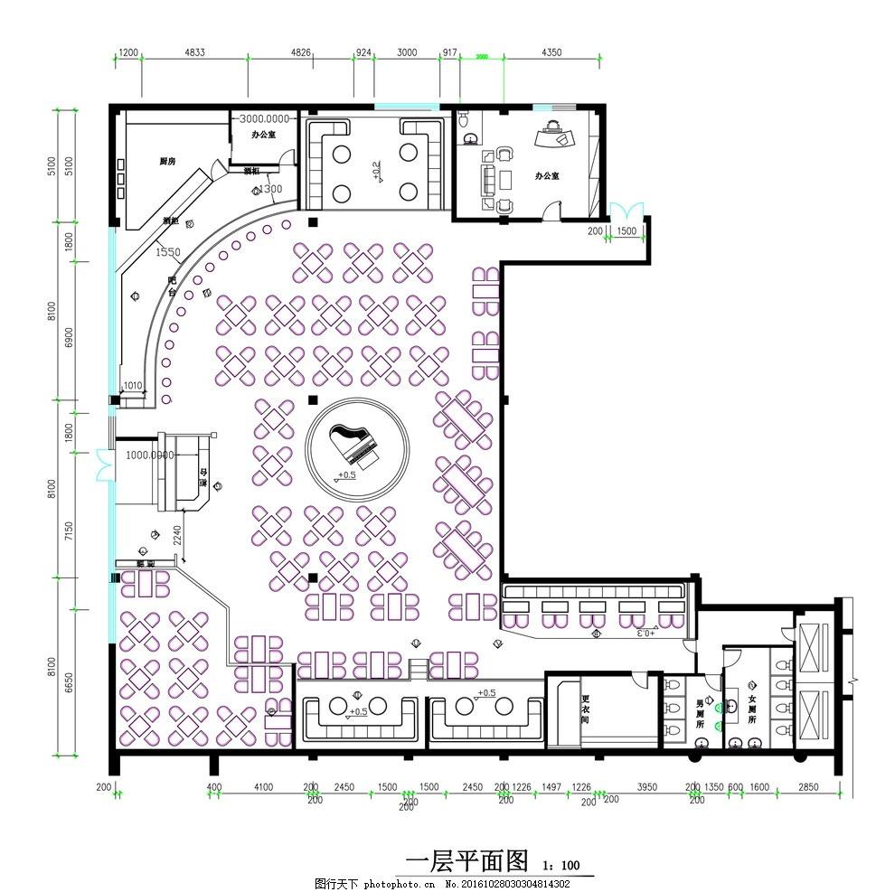 音乐酒吧cad平面 音乐 酒吧 cad 平面图 工装 设计 环境设计 室内设计