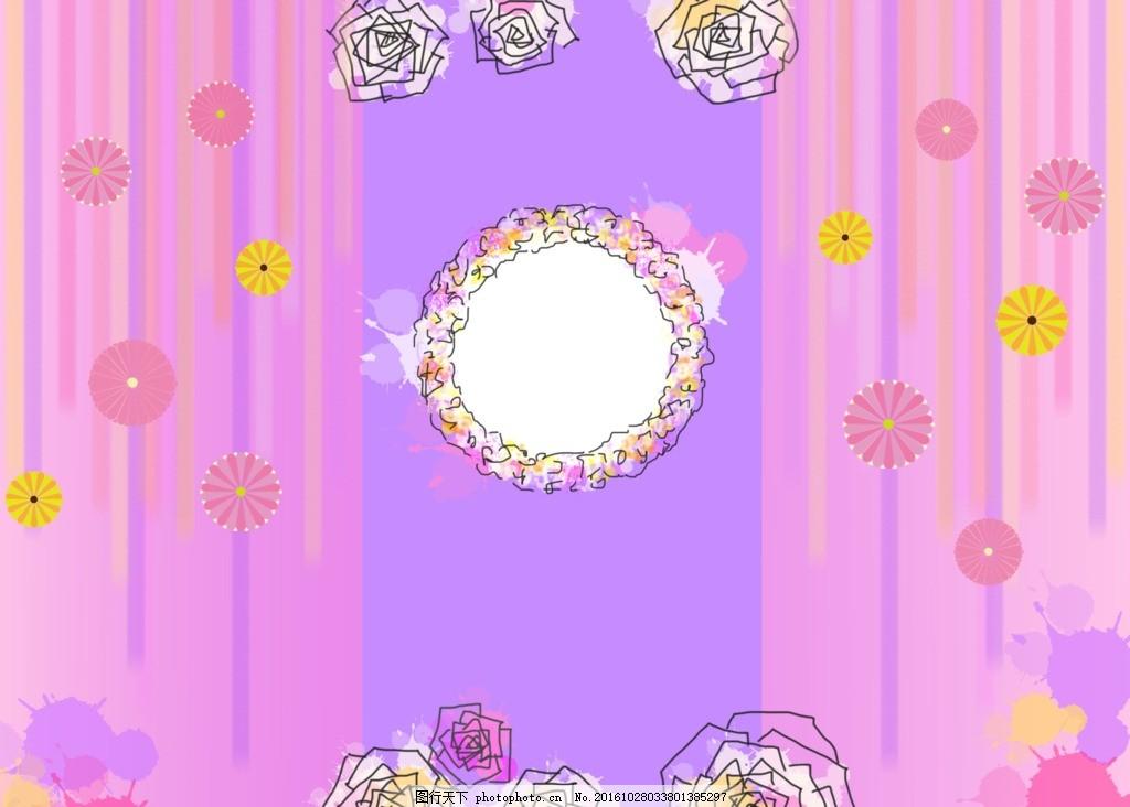 手绘花 背景 婚礼 结婚 图片素材
