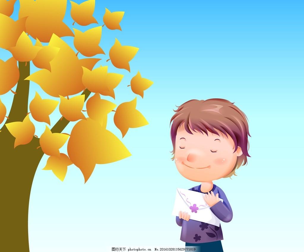 收信 小男孩 大树 蓝天 可爱 设计 动漫动画 动漫人物 300dpi psd