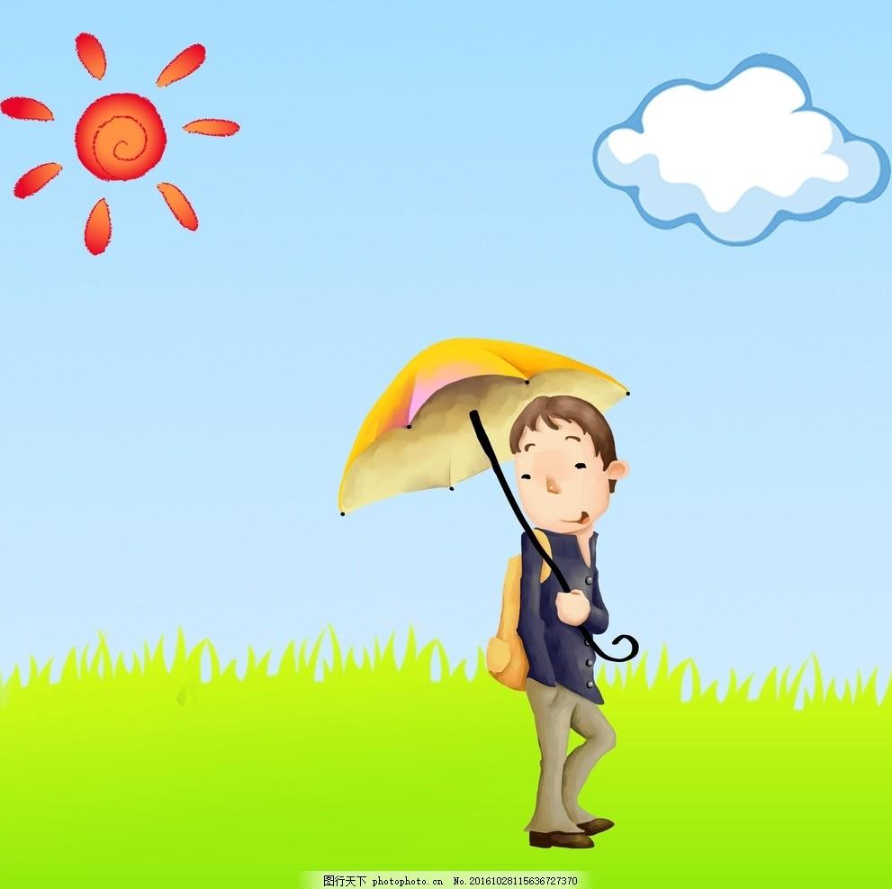 男子 卡通 太阳 蓝天 白云 草地 雨伞 动漫动画 动漫人物