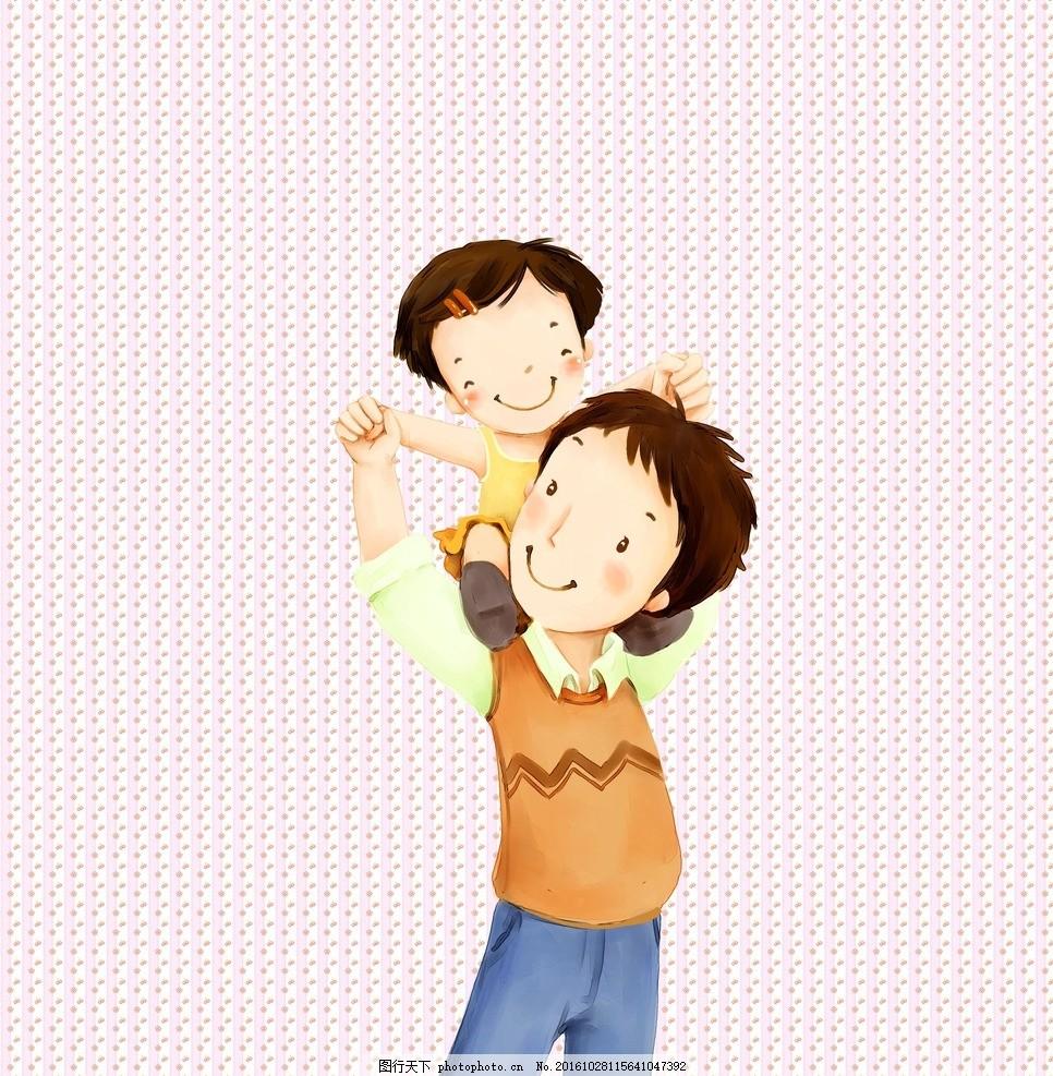 可爱小女孩 爸爸 卡通 女儿 可爱 简约 背上 设计 动漫动画 动漫人物
