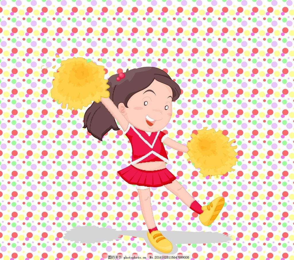 小女孩 卡通 可爱 拉拉队 简约 动漫动画 动漫人物