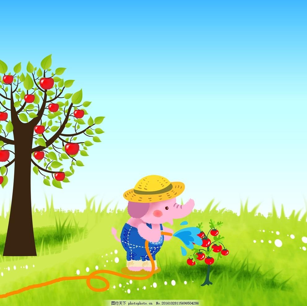 小象 浇水 卡通 可爱 苹果树 草地 蓝天 动漫动画 动漫人物