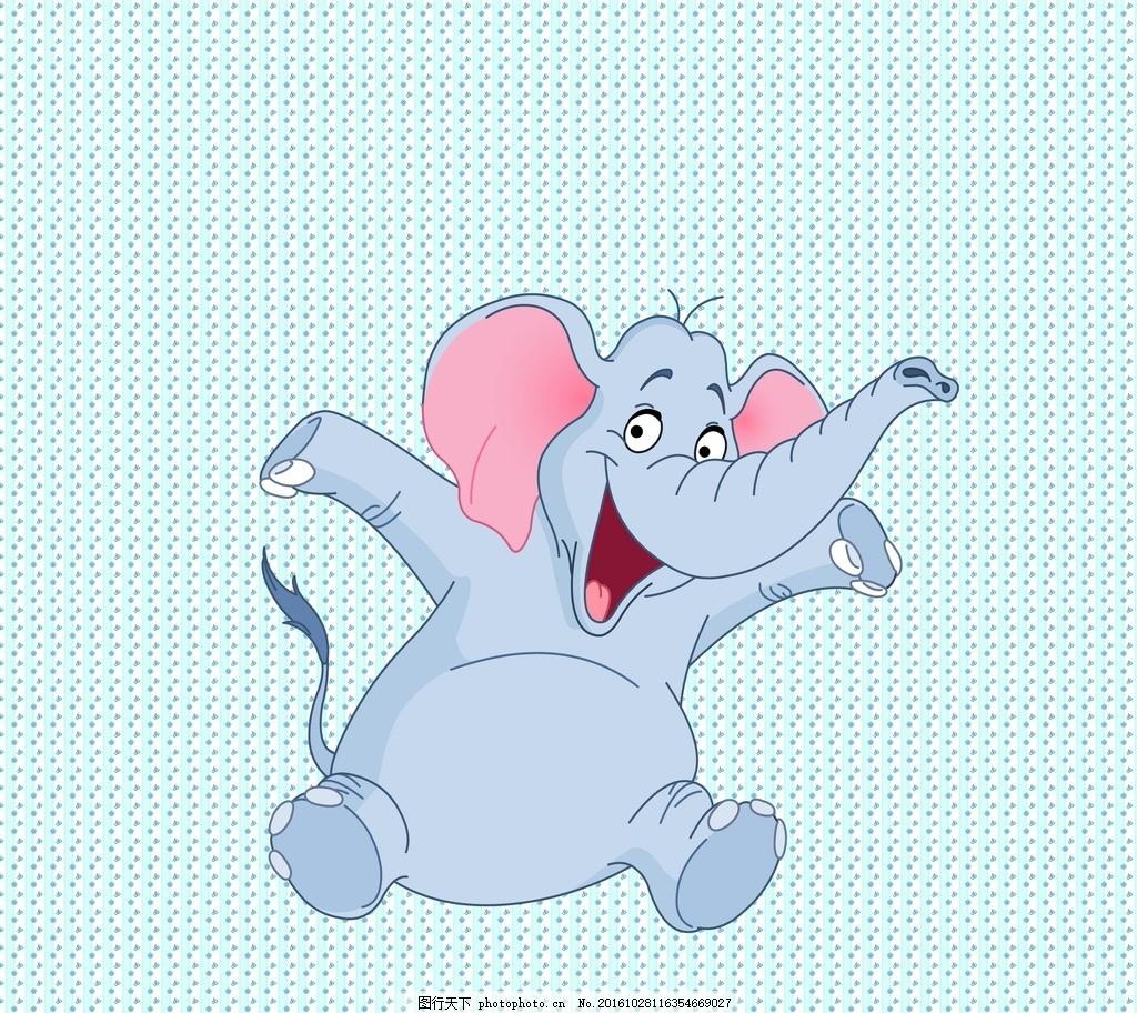 小象 卡通 可爱 大耳朵 简约 设计 动漫动画 动漫人物 300dpi psd